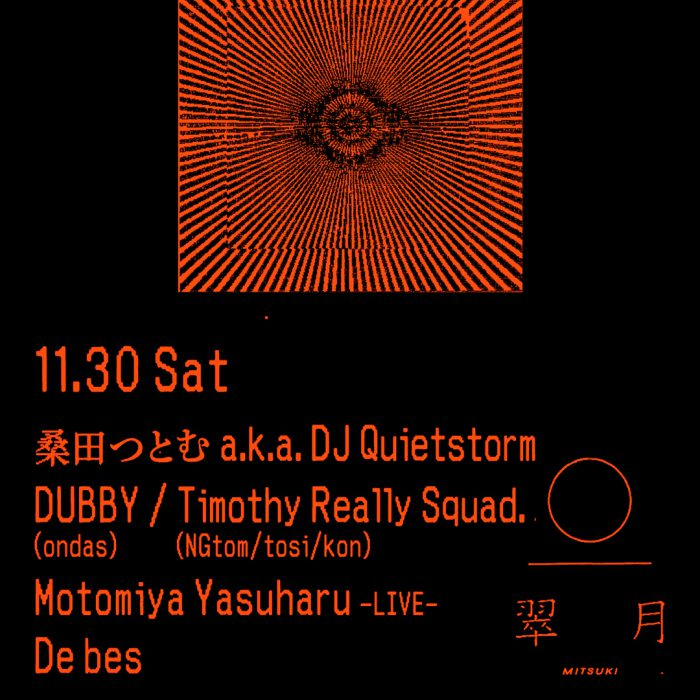 1130 Mitsuki party flyer