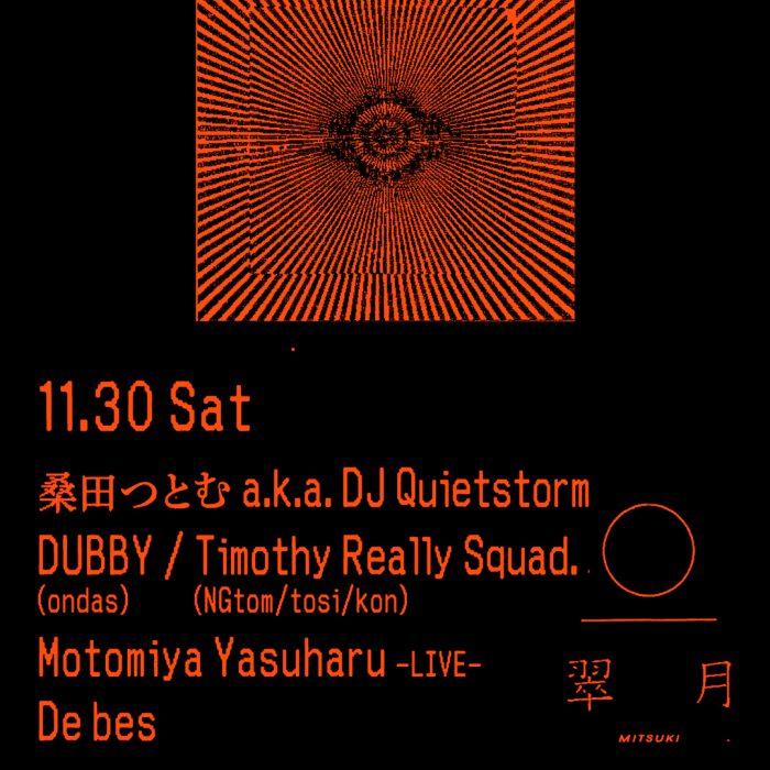 1130 Mitsuki party flyer