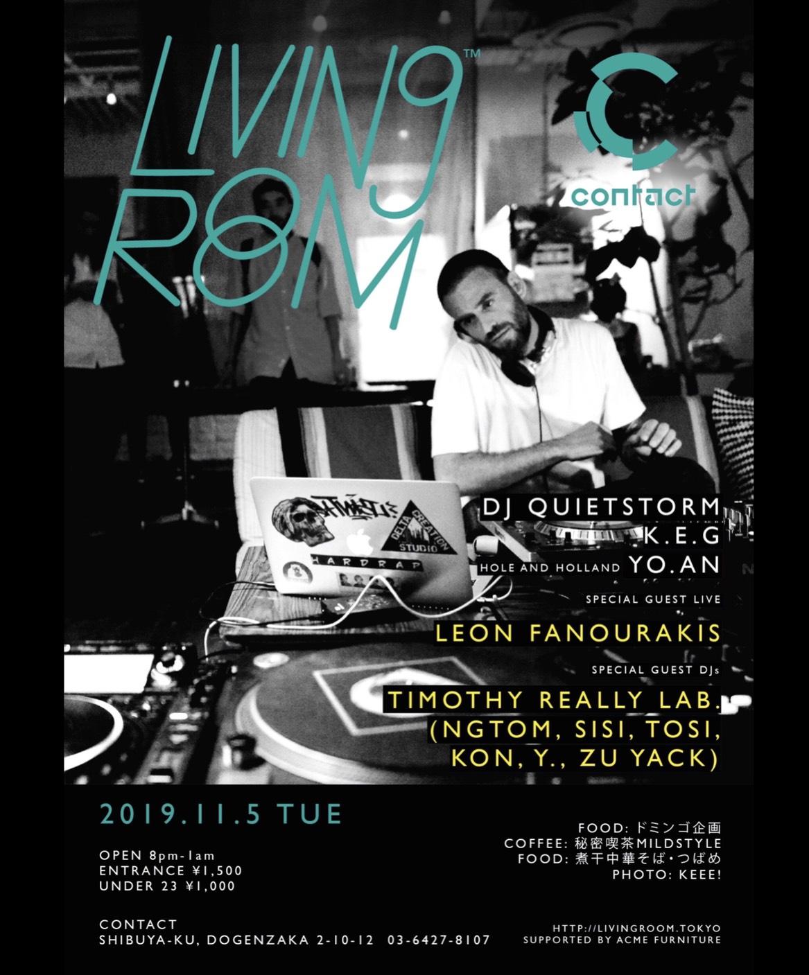 livingroom flyer